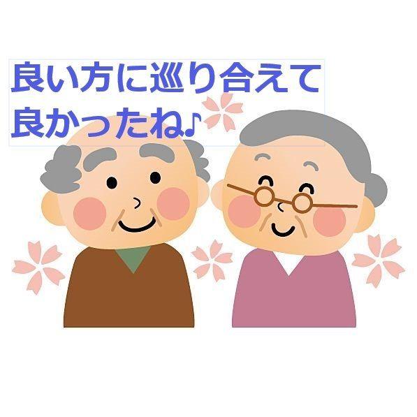 八幡山駅で空室をお持ちのオーナー様、ご連絡お待ちしております
