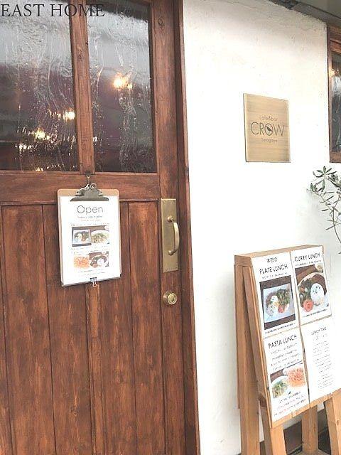 北烏山のCafe&Bar「CROW」オーナーの話に驚きと興奮と尊敬!