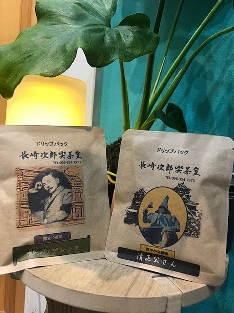 熊本 穴場カフェ「長崎次郎喫茶室」