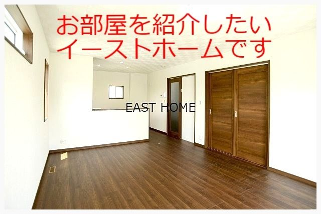 家主様、あなたのお部屋を借りたい人がいます
