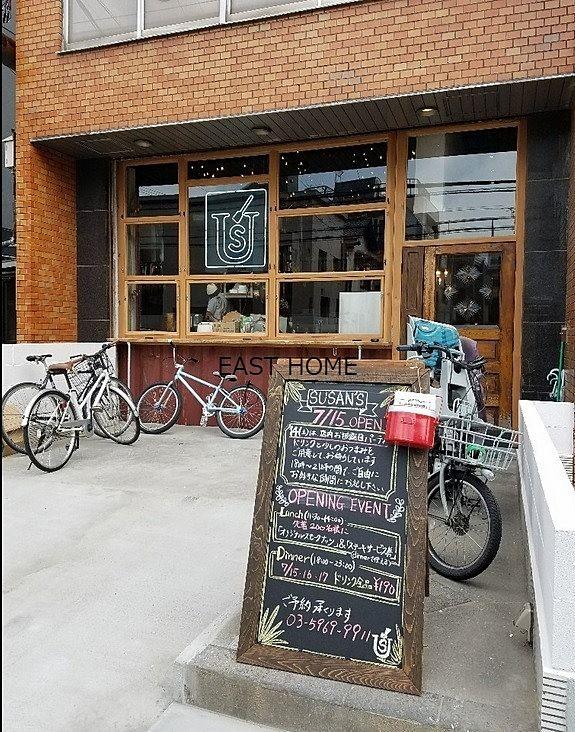 千歳烏山、旧甲州街道沿いにオープンしたニューヨークスタイルレストランSUSAN'sの外観です
