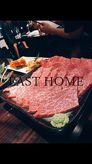 八幡山の少し贅沢な旨い焼肉