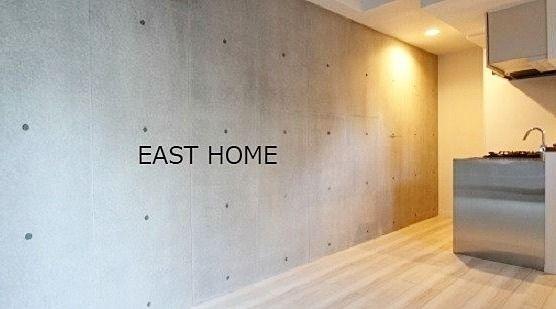 コンクリート打ちっぱなしの部屋ってどうですか?