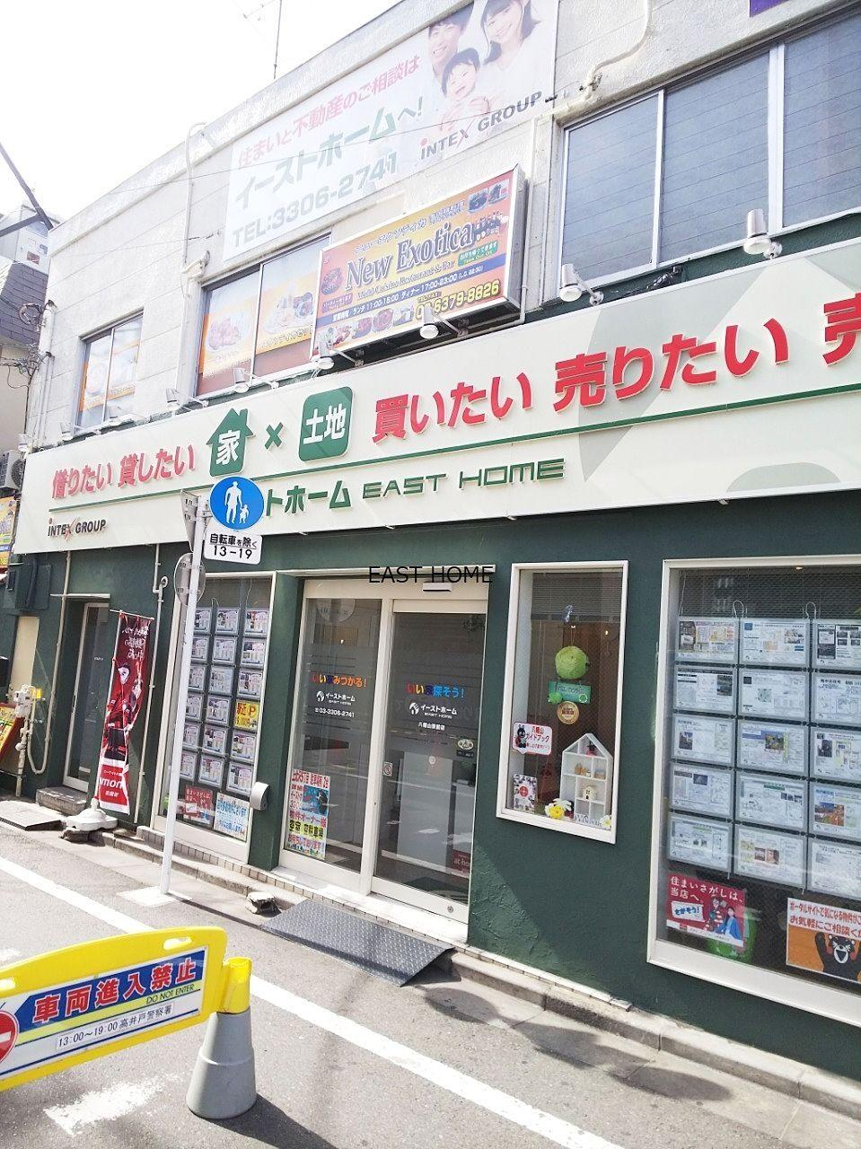 京王線 八幡山駅10秒 イーストホームの外観です