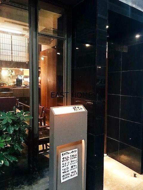 京王線 千歳烏山駅徒歩1分の膳菜やです。