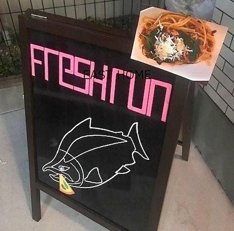 八幡山「フレッシュラン」にお問い合わせありがとうございます♪