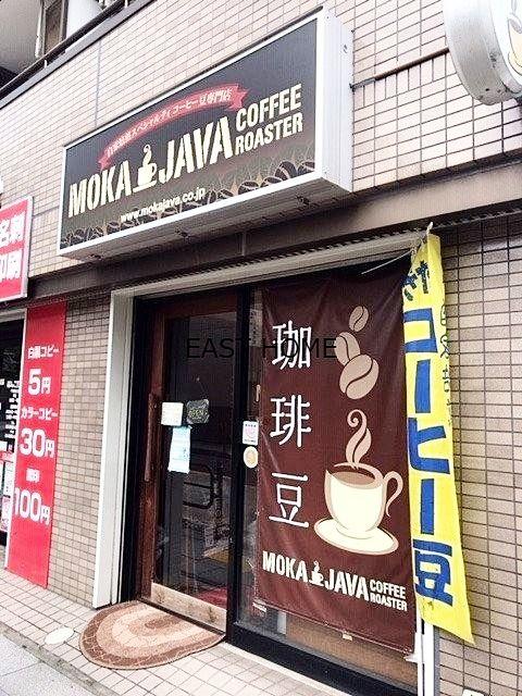 京王線千歳烏山駅徒歩4分「マカジャバコーヒーロースター」です。