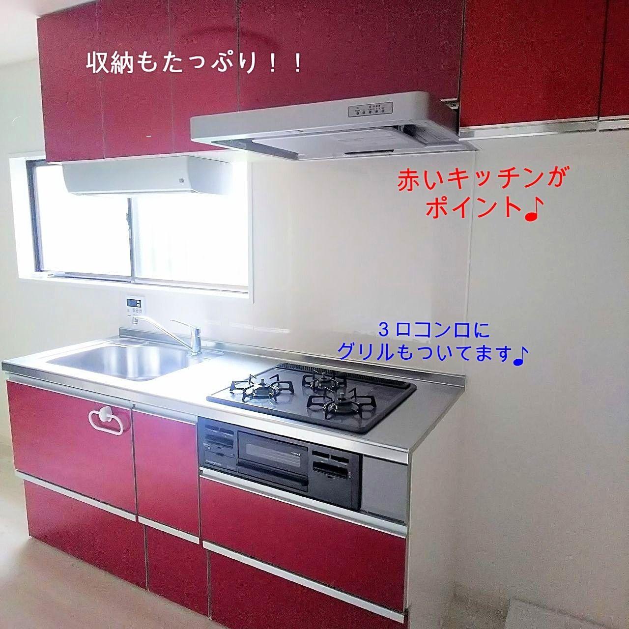赤いキッチンがポイントの八幡山駅5分、「グレイス八幡山」