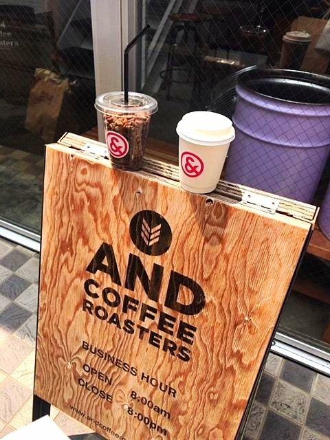 密かな観光スポット「上乃裏」(かみのうら)にある「アンドコーヒー」の店頭看板です