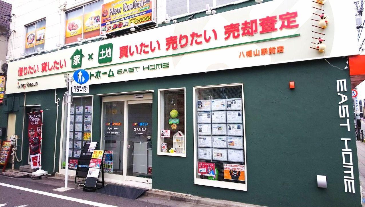 京王線八幡山駅イーストホームの写真です。
